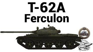 Т-62А - Ferculon