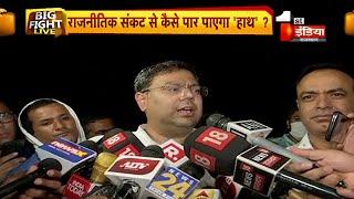 विधायक Danish Abrar बोले-सरकार  के पास बहुमत से ज्यादा नंबर |  Rajasthan Political Crisis