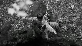 遺構調査機構 大東京 謎の地下空間/C77 プロモーションビデオ