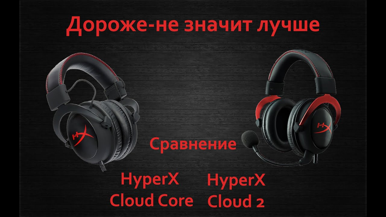 how to get more bass from hyperx cloud 2