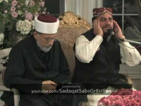 █ Alsheikh Qari Syed Sadaqat Ali in; Canada; 17-04-2009 █ part 3/6 (Recitation)