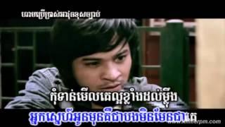 ខេម កុំទាន់ស្រលាញ់គេឱ្យខ្លាំងជាងបង Khem VCD Karaoke YouTube