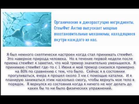 Лечение хеликобактериоза: схемы эрадикации хеликобактер