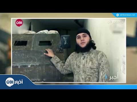 القاعدة لم ترد يوما إلا الحرب والفوضى، دليل على ذلك ما يجري في سوريا  - نشر قبل 60 دقيقة