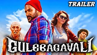 Gulebagavali (Gulaebaghavali) 2018 Official Hindi Dubbed Trailer | Prabhu Deva, Hansika