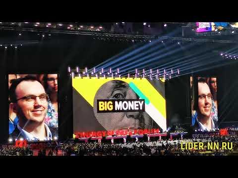 Евгений Черняк BIG Money лучший спикер synergy global forum 2019 полное выступление!