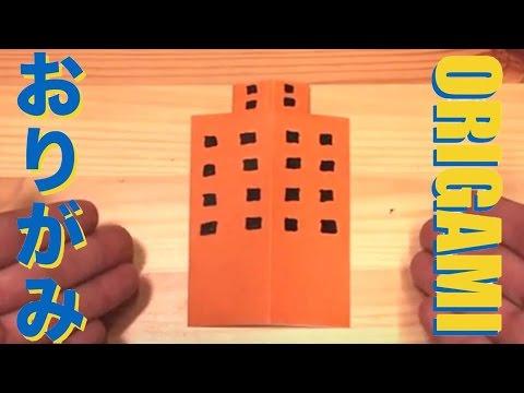 ハート 折り紙:折り紙 カレンダー-virtantiq.com