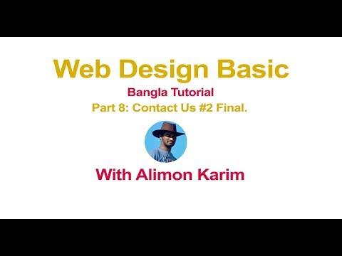 Web design Bangla tutorial # 8 (Contact Us #2 Final)