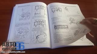 Книга по ремонту двигателей Caterpillar C-9