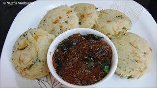 Breakfast Menu- Semiya Idli Recipe-Vermicelli & Semolina Idli - Red Chilli Kara Chutney Recipe