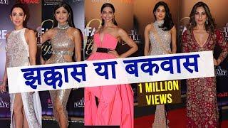 Filmfare Glamour & Style Awards 2019 के झक्कास और बकवास| Deepika, Sonam, Kajol, Shilpa , Sonakshi