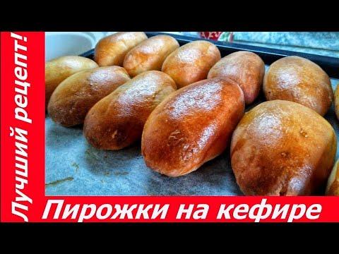 Сдобные булочки на сметане
