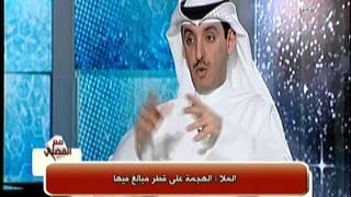 صالح الملا : متعاطف مع قطر ..واسئلو خلفان كسينجر الخليج عن الاتحاد الجديد