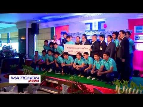 รวมข่าวกีฬา มติชนทีวี18 มิถุนายน 2558