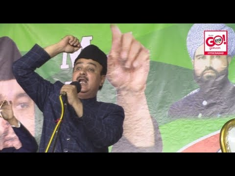 HYDERABAD | FARHATULLAH KHAN | MBT LEADER | FIRING SPEECH | AT YAKUTPURA