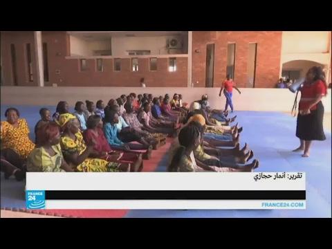 طرق وخطط لتجنب العنف في ورشات تدريبية للنساء في جامعة جوبا