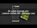 Ốp lưng Xiaomi Mi5 Likgus chống sốc vân kim loại - Đồ Chơi Di Động .com
