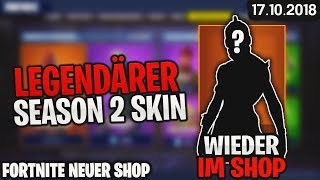 FORTNITE SHOP from 17.10 - 🛡SEASON 2 SKIN 🛒 Fortnite Daily Item Shop of Today 17 October 2018 | Detu