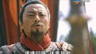 中視 新水滸傳 22 扈三娘擒王英,林沖擒扈三娘