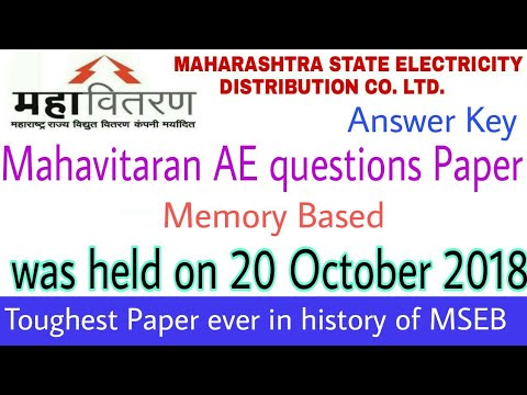 MSEDCL AE Question Paper 20/10/2018 with Answer