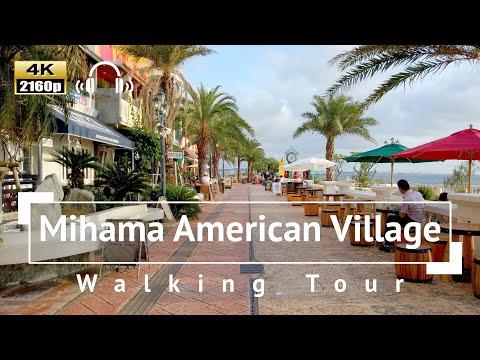 [4K/Binaural Audio] Mihama American Village Walking Tour - Okinawa Japan