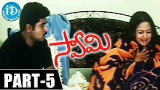 Swamy Movie Part 5 - Nandamuri Hari Krishna, Meena, Aamani   Keeravani