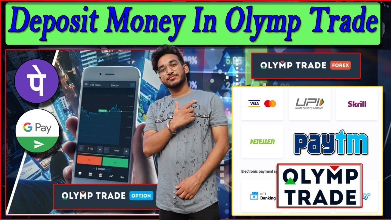 How To Deposit Money In Olymp Trade By Paytm, Google Pay / Upi | Olymp Trade Deposit In Hindi 2020