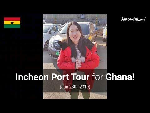 Incheon Port Tour for Ghana! - Autowini.com