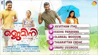 Gemini Official Audio Jukebox | New Malayalam Film Song