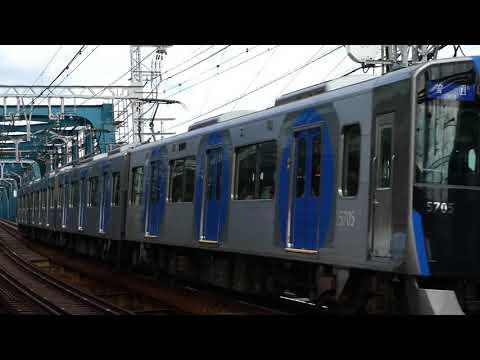 【フルHD】阪神電鉄本線5700系 淀川(HS04)駅停車