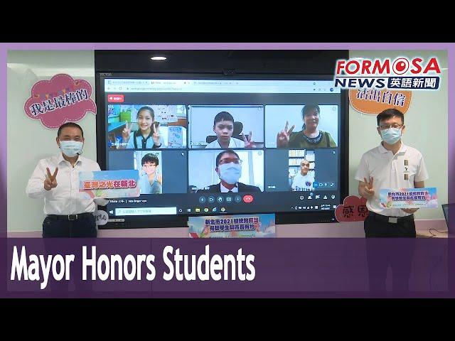 New Taipei mayor congratulates winners of 2021 Presidential Education Award
