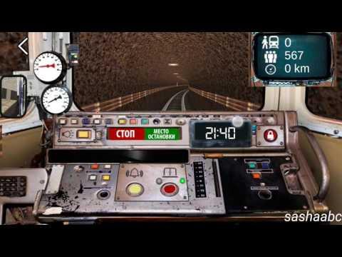 поезд метро симулятор вождения обзор игры андроид game rewiew android