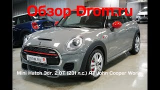 Mini Hatch 3dr. 2018 2.0T (231 л.с.) AТ John Cooper Works - видеообзор