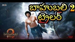 bahubali 2 telugu  movie first look trailer telugu movies  Made By prabhas fans