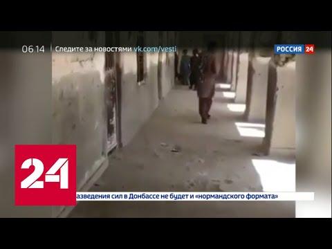 Депортация россиянок, убивших надзирательницу в тюрьме в Пакистане, приостановлена - Россия 24