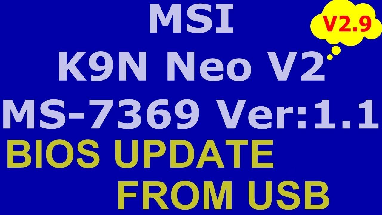 MSI PT890 NEO 1.1 TREIBER WINDOWS 8