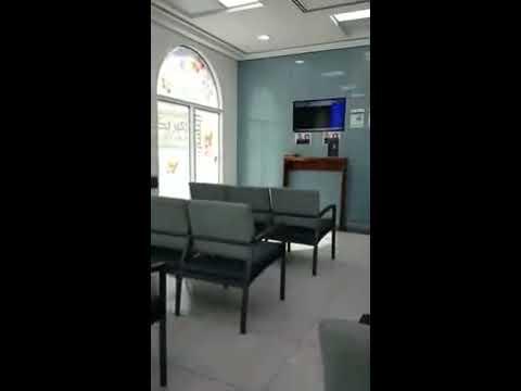 Abu dhabi dental center