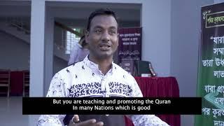 Bangladesh Quran Exhibition