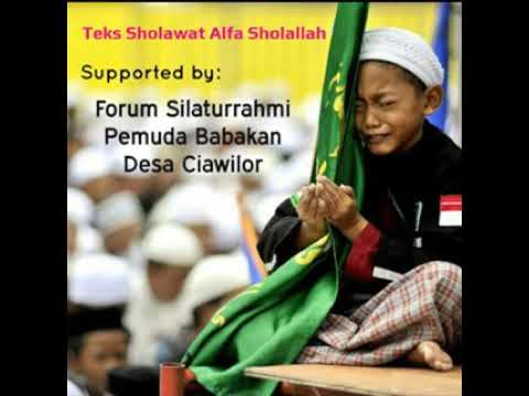 Sholawat Alfa Sholallah [teks arab, latin dan terjemahannya]