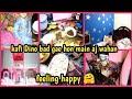 BLUe ankhon wala Janwar - YouTube