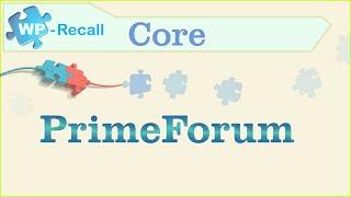 Форум на вордпресс - PrimeForum от WP-Recall (overview WordPress forum)