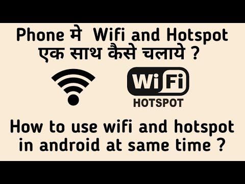 Repeat How to set password on hotspot  होटस्पोट पर