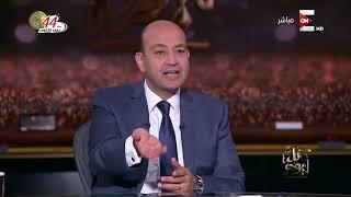 كل يوم - الدروس المستفادة من حادثة الوحات وكيفية مواجهة الإرهاب .. اللواء فؤاد علام