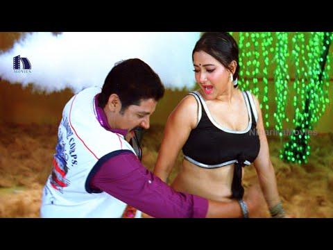 Swetha Basu Prasad Item Song - Pathika Kadu Song - Siva Kesav Full Songs -  Srihari, Jayanth