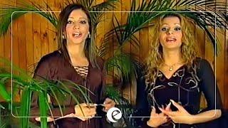 Емилия & ДесиСлава - Залюбих, майко