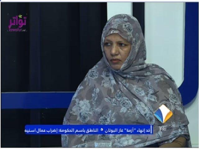 برنامج المشهد - ¨جولة المنتدى في الداخل الموريتاني - قناة المرابطون