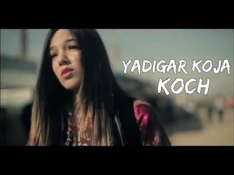 Yadigar Koja - Koch → یادگار کۆجه - کۆچ
