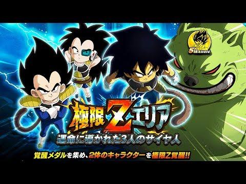 SAIU!!! Super Dragon Ball Heroes Episódio 24 (Completo) - Goku e Vegeta vs Fu e Dr. W from YouTube · Duration:  10 minutes 1 seconds