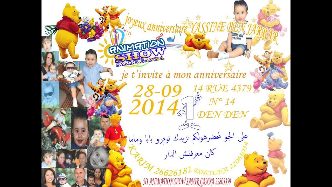 Préférence animation anniversaire a domicile N1 tunisie 22805359 www.samir  HT23