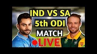 India vs South Africa : 5th ODI Live Cricket | Cricket Highlights | IND vs SA 2018